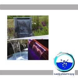 آبشار مصنوعی (پرده آب)